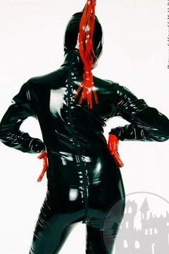 Latex Ponymaske mit Kontrastfarbe, getaucht
