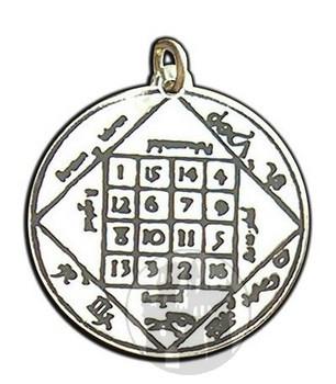 Chackraketten, Runenamulette, Siegelamulette, Magische Amulette und Talismane finden Sie im Esoterik Shop